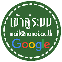 mail.nanoi.ac.th